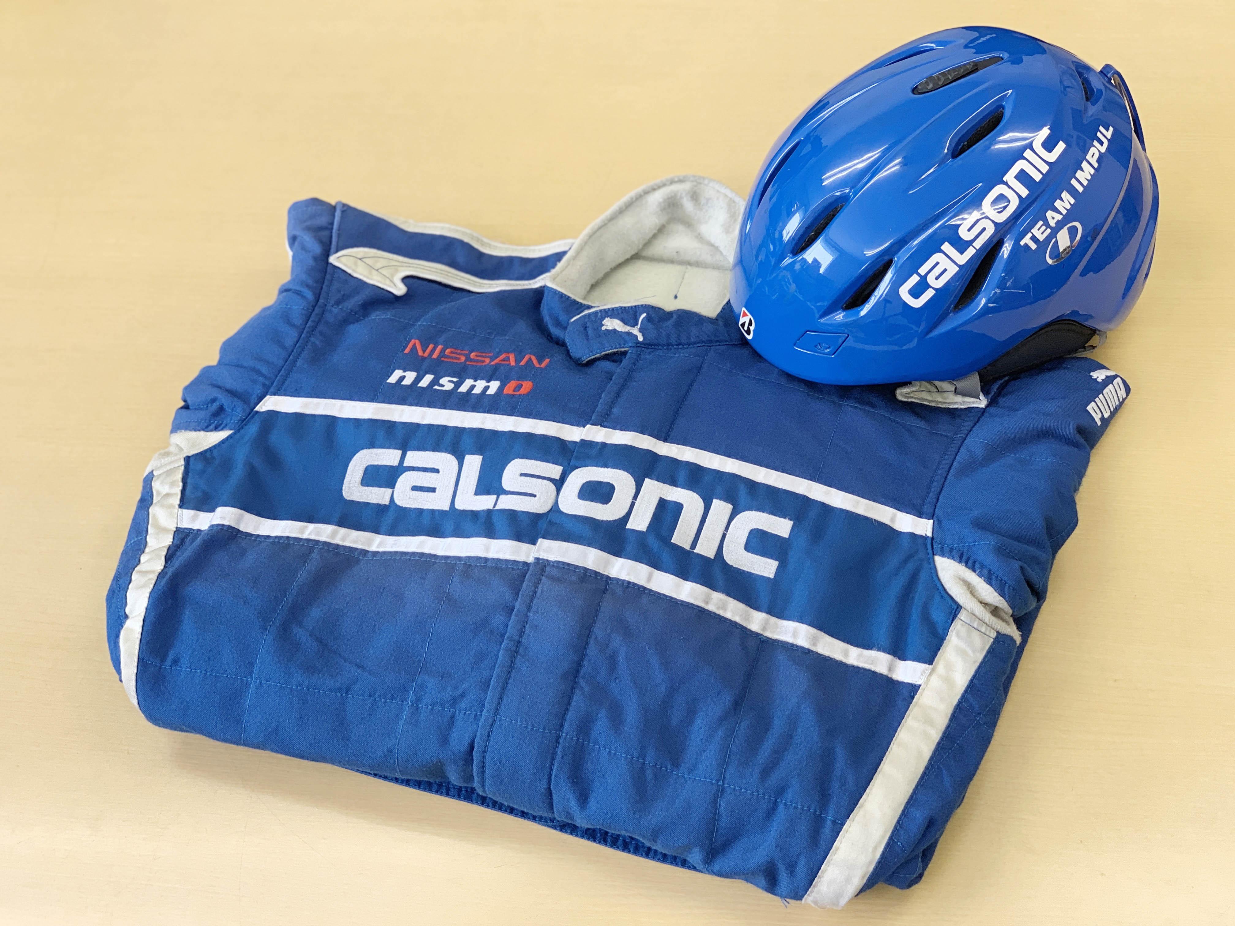 レースで実際に使用! メカニックの耐火スーツとヘルメットを抽選で1名様にプレゼント!