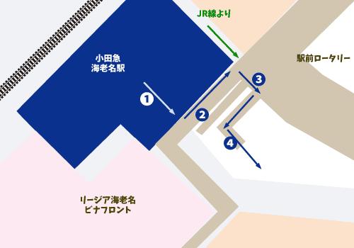 海老名駅前の地図画像